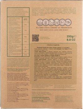 Макарони La Campofilone Феттучіні з білими грибами 250 г (8014311100382)