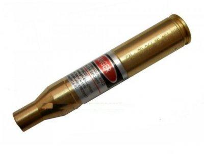 Лазерный целеуказатель патрон .30.06 для холодной пристрелки (Латунь)