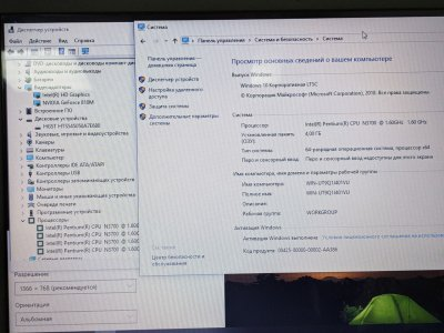 Ноутбук Asus X540S / Pentium N3700 / 4Gb / 500Gb / GeForce 810M - 1 GB БУ