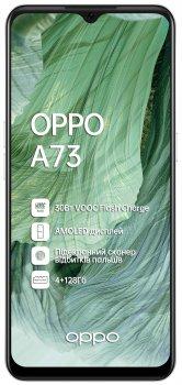 Мобильный телефон OPPO A73 4/128GB (Crystal Silver)