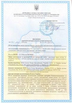 Сертифицированные медицинские маски защитные трёхслойные голубые ,одноразовые маски для лица с зажимом