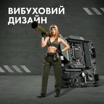 Материнська плата MSI MAG B560M Bazooka (s1200, Intel B560, PCI-Ex16)