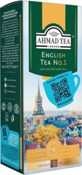 Упаковка чая пакетированного Ahmad Tea Английский №1 16 шт по 25 пакетиков (0054881205993)