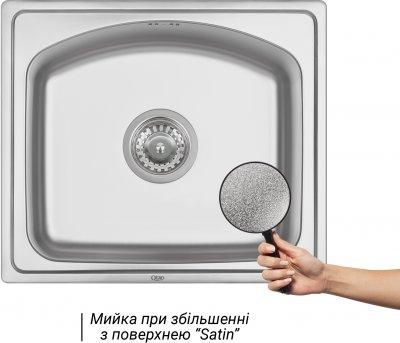 Кухонна мийка QTAP 4842 Satin 0.8 мм (QT4842SAT08)