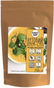 Упаковка крем-супу Street Soup Нутового 250 г х 5 шт. (8768137287474)