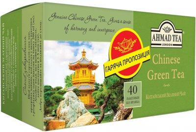 Упаковка чая зеленого пакетированного Ahmad Tea Китайский 10 шт по 40 пакетиков (0054881115841)