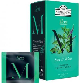 Упаковка чая зеленого пакетированного Ahmad Tea Мята и Мелисса 12 шт по 20 пакетиков (0054881119795)