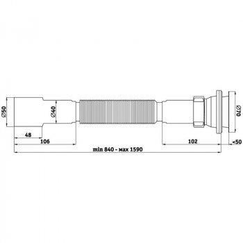 Гофросифон Ani Plast G116 40/50
