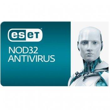 Антивирус ESET NOD32 Antivirus (2 ПК) продление лицензии на 3 года (ENA-A2-R-3Y)