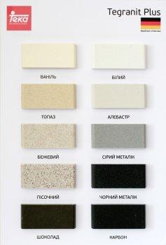 Кухонна мийка TEKA Stone 90 B-TG 2B білий 115260005