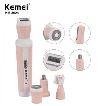 Эпилятор Kemei KM-3024 беспроводной аккумуляторный + насадки для чистки и массажа лица 3В Розовый (12158)