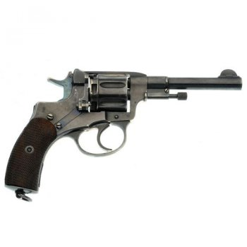 ММГ Револьвер системи Нагана