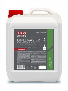 Засіб для чищення гриля PRO service Grillmaster 5 л (4823071627541)
