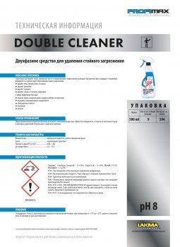 Професійний засіб для чищення стійких забруднень (наклейки, маркери, стійкий жир) LAKMA PROFIMAX DOUBLE CLEANER 500мл (3063)