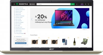 Ноутбук Acer Swift 1 SF114-34-P8KT (NX.A7BEU.00E) Safari Gold