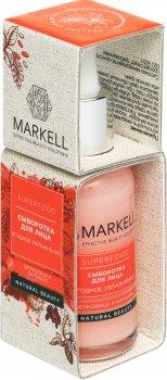 Сыворотка для лица Markell SuperFood Ягодное Увлажнение 30 мл (4810304018054)