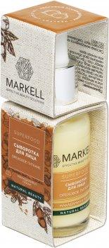 Сыворотка для лица Markell SuperFood Ореховое Питание 30 мл (4810304018061)