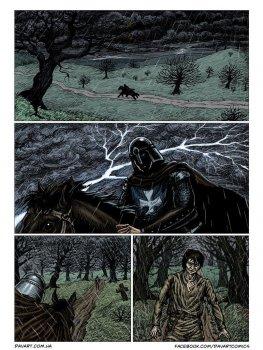 Мор. Андрій Данкович. UA Comics (9789669773319)