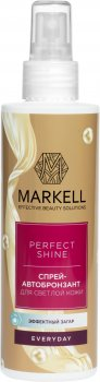 Спрей-автобронзант Markell Perfect Shine для светлой кожи 200 мл (4810304018115)