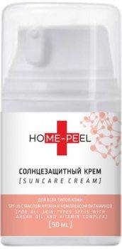 Солнцезащитный крем для кожи Home-Peel с Маслом Аргана и комплексом витаминов SPF 35, 50 мл (4820208890359)