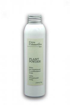 Убтан Cryo Cosmetics для нормальной и комбинированной кожи 75 г (4820181310357)