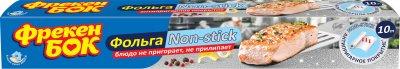 Упаковка фольги алюмінієвої Фрекен БОК Non-Stick 2 х 10 м (14803420_4823071639735)