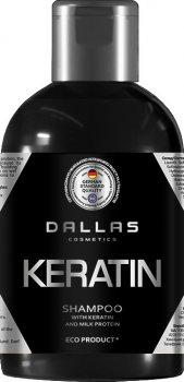 Шампунь Dallas Keratin с кератином и молочным протеином 1 л (4260637723345)