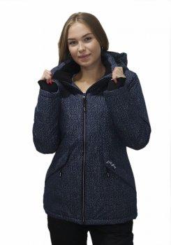 Куртка Just Play Cela синий (B2372-blue)