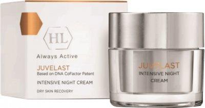 Интенсивный ночной крем Holy Land Juvelast Intensive Night cream 50 мл (7290101328216)