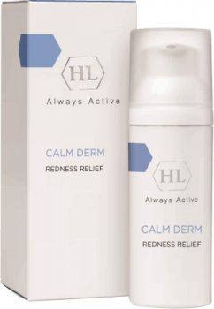 Крем Holy Land Calm Derm Redness Relief cream 50 мл (7290101327271)