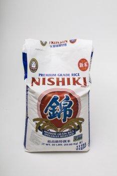 Рис для Суші Nishiki USA 22,68 кг.
