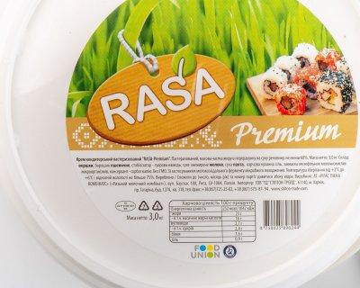 Сир Вершковий М'який RASA Premium 3кг