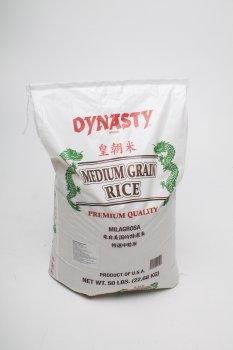Рис для Суші Династія USA 22,68 кг.