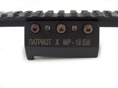 Кронштейн Arbalet Патриот Х МР - 18 ЕМ