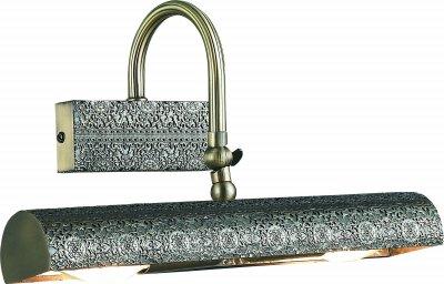 Картинна підсвічування Altalusse INL-6095W-02 Antique brass & Walnut Е14 2х40Вт