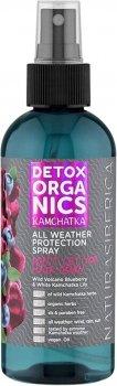 Спрей для волос Natura Siberica Detox Organics Kamchatka Всепогодный 170 мл (4680038354243)