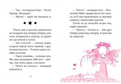 Айседора Мун і зимові чари -Гаррієт Мункастер (9789669820099)