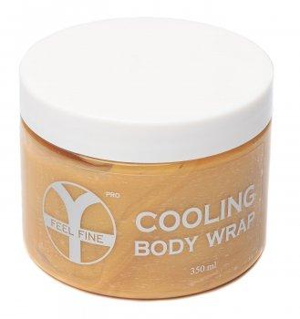 Охлаждающее антицеллюлитное обертывание Feel Fine Cooling Body Wrap 350 мл (FE_FI_005)