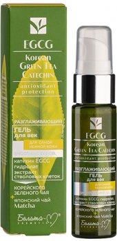 Разглаживающий гель для век Белита-М Egcg Korean Green Tea Catechin для самой нежной кожи 30 г (4813406008480)
