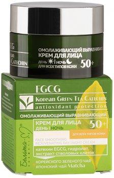 Омолаживающий выравнивающий крем для лица Белита-М Egcg Korean Green Tea Catechin для всех типов кожи 50 г (4813406008510)