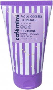 Скраб-гоммаж для лица Cafe mimi Ледяной 150 мл (4607967670312)