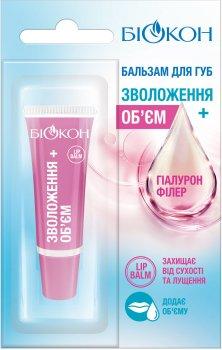 Бальзам для губ Биокон Увлажнение + объем 10 мл (4820160038936)