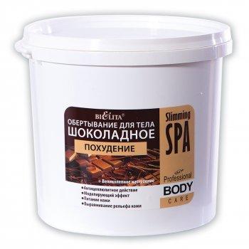 Шоколадное обертывание для тела Похудение Slimming Spa Prof body care Белита 1000 г (4810151019082)