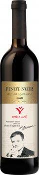 Вино Chizay Країна мрій Pinot Noir червоне сухе витримане 0.75 л 14% (4820001633689)