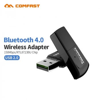 Comfast CF-WU725B WiFi + Bluetooth адаптер в одном корпусе Comfast (1049826414)