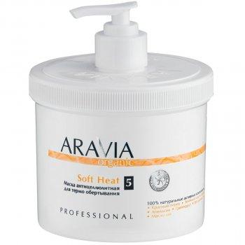 Маска антицеллюлитная Aravia Soft Heat для термо обертывания 550 мл (7017)