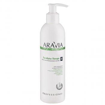 Масло для антицеллюлитного массажа Aravia Eucaliptus Therapy 300 мл (7033)