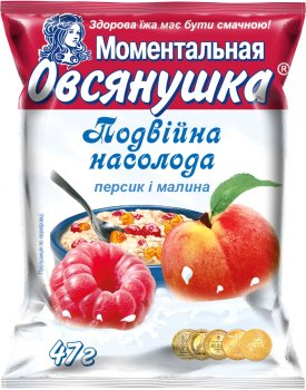 Упаковка каш вівсяних Вівсянушка з малиною, персиком і вершками 47 г х 20 шт. (4820039841063)