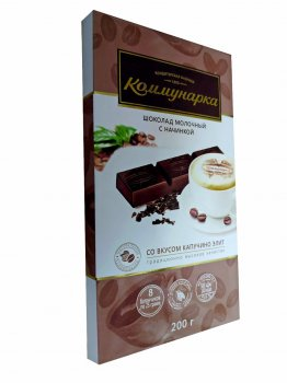 Шоколад молочный Коммунарка со вкусом капучино Элит 200 г