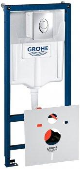 Інсталяція GROHE Rapid SL 38721001 + унітаз QTAP Swan QT16335178W із сидінням Soft Close дюропласт